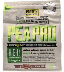Protein Supplies Australia Pure Pea Protein Isolate Chocolate 1kg