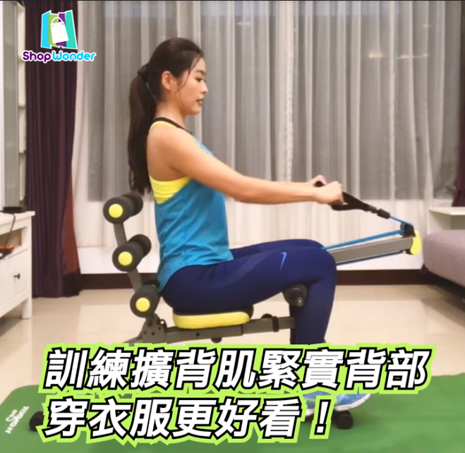 At Home Total Body Workout with Wonder Core2 全能塑體健身機