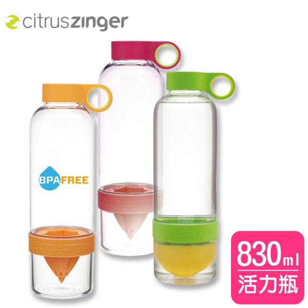ZING ANYTHING | 2 X CITRUS ZINGER WATER BOTTLE (RANDOM COLOR)