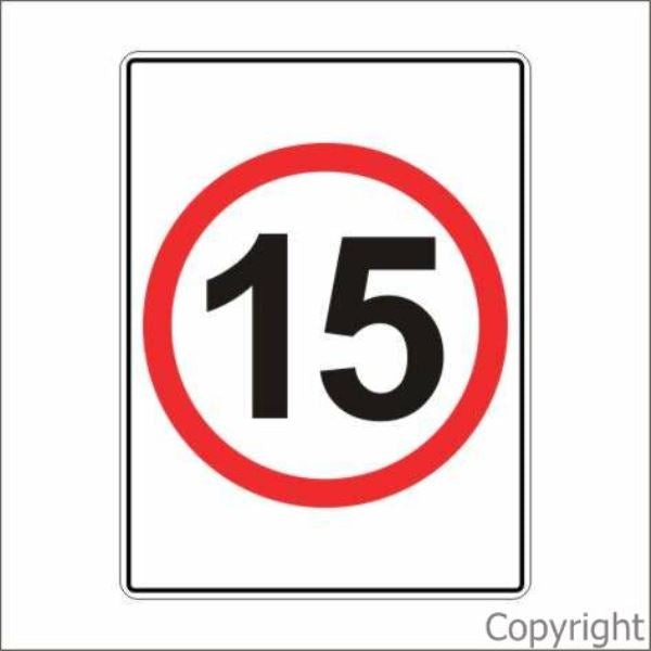 15 km/hr Sign Rectangular