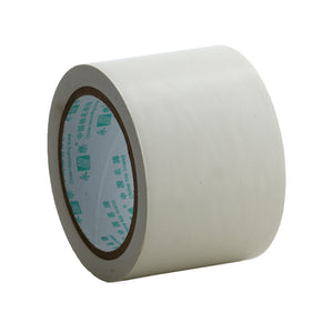 Floor marking tape 75mm White