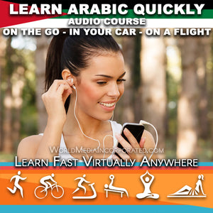 Learn Arabic: Fastest way (1 hour course) - Audio Download (Fast instant delivery)