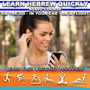 Learn Hebrew: Fastest way (1 hour course) - Audio Download (Fast instant delivery)