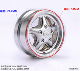 DJ 1.9 INCH VP CRAWLER WHEEL RC4WD  LAND ROVER DEFENDER D90 TRX4 SCX10 DJC-0604 1PC