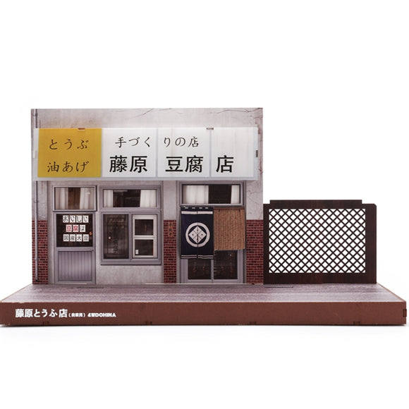 4WD Fujiwara Tofu Shop Initial D Scene Light version model display scene with lights 4WD-Z0010