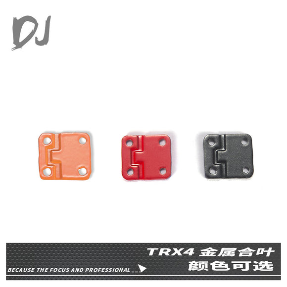 DC DJ 1:10 RC FLEXIBLE HINGR FOR TRX-4 LAND ROVER  (4PCS)DJC-0415