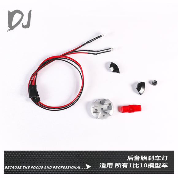 DC-DJ RC Spare Tire Brake Rear Light For 1:10 TRX4 90046 VP SG4 JEEP Wrangler Car Spare Tire DJC-0510 (1KIT)