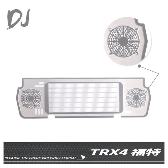 DC-DJ 1:10 RC TRAXXAS TRX4 FORD BRONCO SIMULATION INTERCOOLER SLICE RADIATOR  SLICE DJX-1027(1PC)