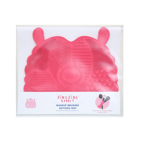 Makeup Brushes Bathing Mat - Pink