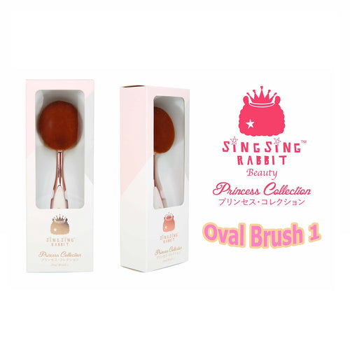 """Princess Collection"" Oval Brush 1"