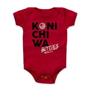 Funny Japanese Kids Baby Onesie | 500 LEVEL