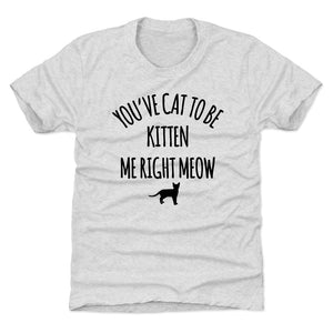 Punny Cat Kids T-Shirt | 500 LEVEL