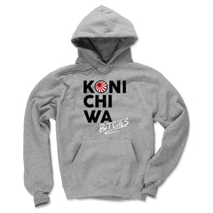 Funny Japanese Men's Hoodie | 500 LEVEL