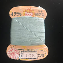 YLI 1000 Denier Silk Thread - Click for full colour range. 1 of 2 pages.