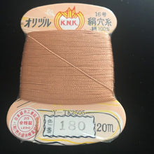 YLI 1000 Denier Silk Thread - Page 2 of 2 Pages