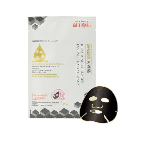 DR.MORITA REPAIRING COLLAGEN ESSENCE FACIAL MASK 1PC