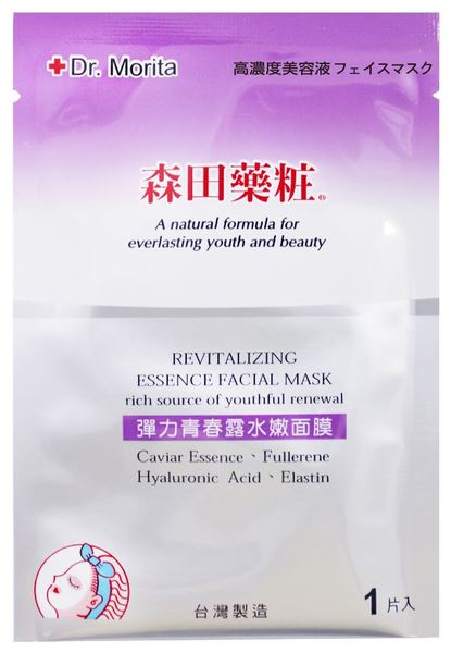 DR.MORITA REVITALIZING ESSENCE FACIAL MASK 1PC