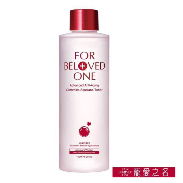 FOR BELOVED ONE ADVANCED ANTI-AGING CERAMIDE SQUALANE TONER 150ml