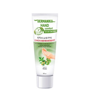 DERMANIKA HAND COMFORT OLIVE OIL ANTI-AGING HAND CREAM 75ml