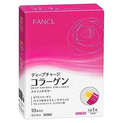 FANCL DEEP CHARGE COLLAGEN JELLY WHITE PEACH FLAVOR 10PACKS