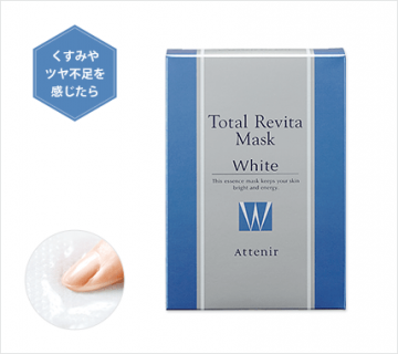 ATTENIR TOTAL REVITA MASK WHITE 4PCS