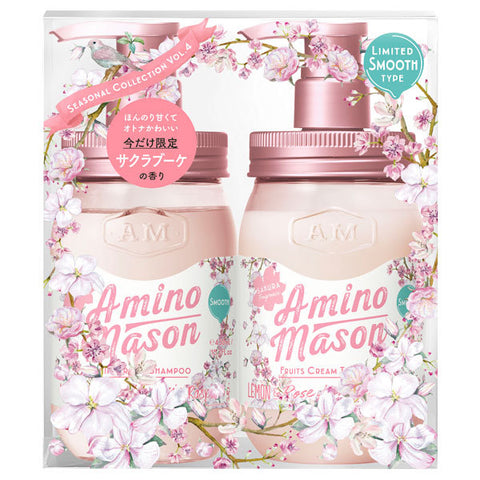 AMINO MASON SHAMPOO & TREATMENT SET SAKURA FRAGRANCE SMOOTH 450ml x2