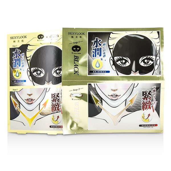 SEXYLOOK 2 STEP SYNERGY EFFECT REPAIR & MOISTURIZING MASK 1PC (GOLD)