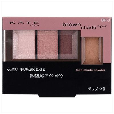 KATE BROWN SHADE EYES SHADOW 3 COLORS BR-3 2.2g