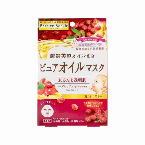 MANDOM BARRIER REPAIR ROSE HIP OIL FACIAL MASK 4PCS