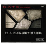 KATE 3D DIAMOND EYE SHADOW 5 COLORS BK-1 2.8g