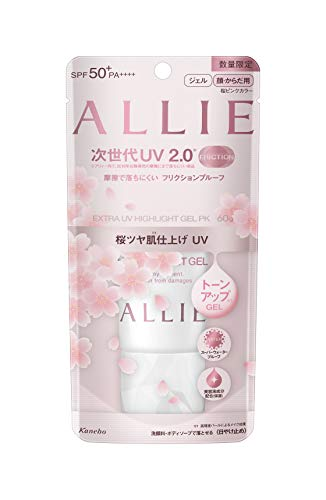 KANEBO ALLIE FRICTION 2.0 EXTRA UV PROTECTOR HIGHLIGHT GEL PK SPF50+ PA++++ 60g