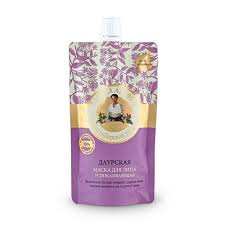 GRANNY AGAFIAS RECIPES SOOTHING FACE MASK 100ml