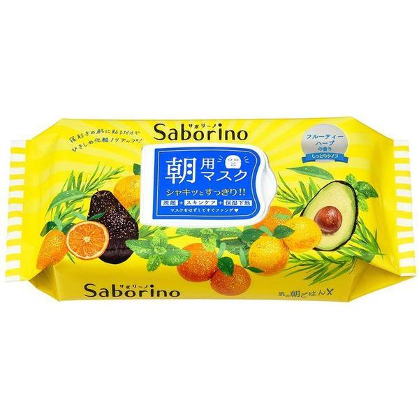 SABORINO MOISTURIZING MORNING MASK 32PCS (AVOCADO & ORANGE)