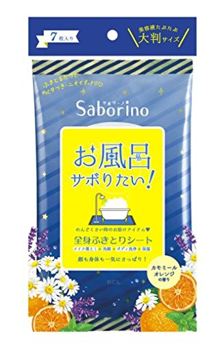 SABORINO BODY WASH TOWEL 7PCS