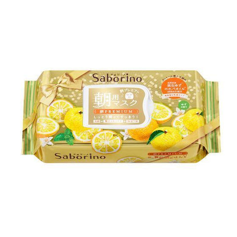 SABORINO MOISTURIZING MORNING MASK 28PCS (YUZU)