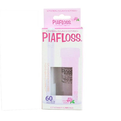 PIAFLOSS PIERCING CLEANSER MINT WATER 60PCS