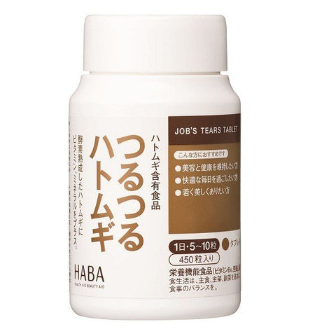 HABA JOBS TEARS TABLET 450TABLETS