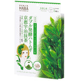 HABA UJI MATCHA & JOBS TEARS MASK 5PCS