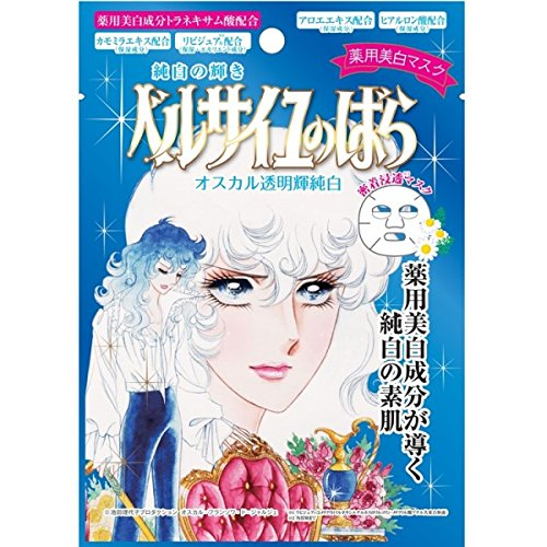 CREER BEAUTE THE ROSE OF VERSAILLES OSCAR WHITENING FACIAL MASK