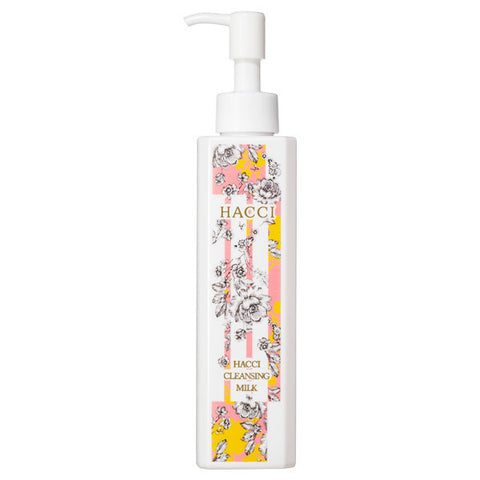 HACCI CLEANSING MILK PAPILLON DREAM #CORAL TANGO 190ml