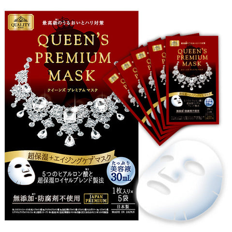 QUALITY FIRST QUEENS PREMIUM MOISTURIZING FACIAL MASK 5PCS (RED)