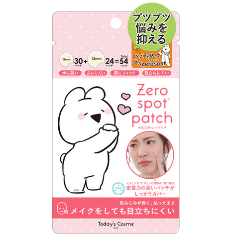 TODAYS COSME ZERO SPOT PATCH 54PCS (PINK)