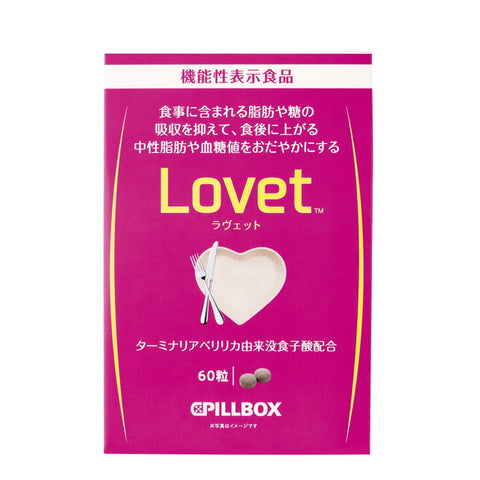 PILLBOX LOVET 60CAPSULES