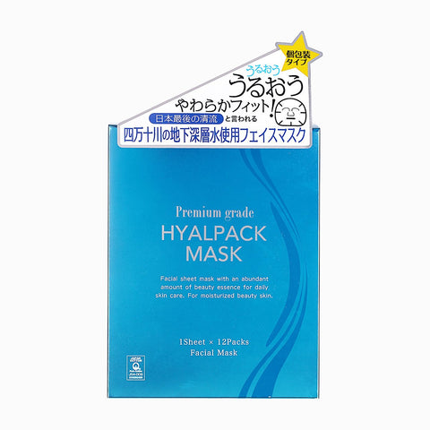 JAPAN GALS PREMIUM GRADE HYALPACK MASK 12PCS