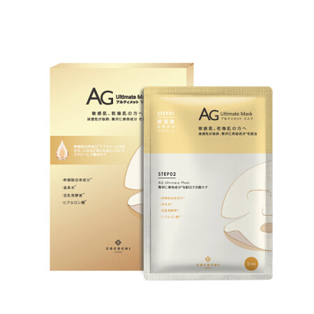 COCOCHI COSME AG ULTIMATE AGE MASK 5PCS