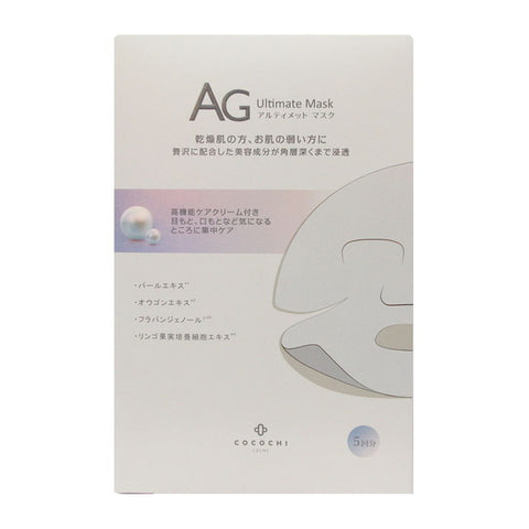 COCOCHI COSME AG ULTIMATE FACE MASK PEARL 5PCS