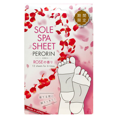 SOSU PERORIN SOLE SPA SHEET LIMITED EDITION ROSE 12PCS