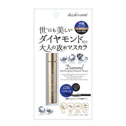 DAZZLE CARAT DIAMOND MASCARA 124% LONG UP & CURL