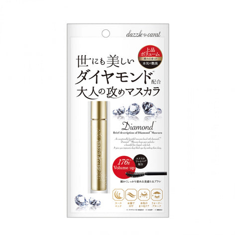 DAZZLE CARAT DIAMOND MASCARA 176% VOLUME UP & CURL