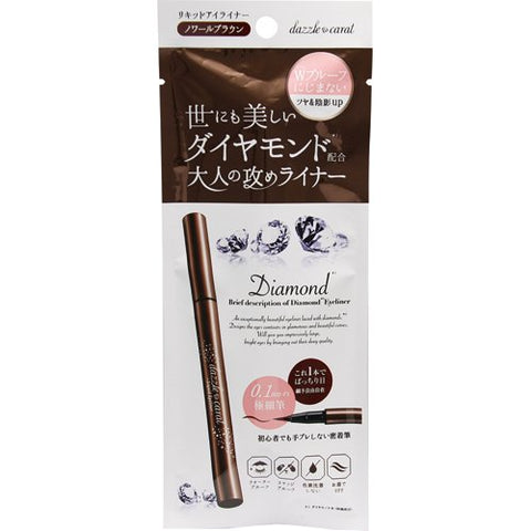 DAZZLE CARAT DIAMOND LIQUID EYELINER 0.1MM BROWN